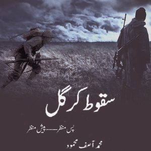 SAQOOT-KARGIL-war-WRITTEN-BY-M-ASIF-MEHMOOD-book-pdf-free-download