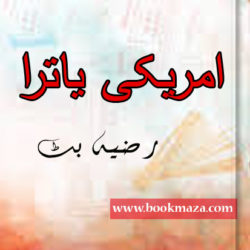 Amriki-Yatra-by-Razia-Butt-Pdf-books-free-download