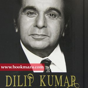 Dilip-Kumar-The-Substance-and-the-Shadow-Autobiography-by-dilip-kumar-pdf-free-download