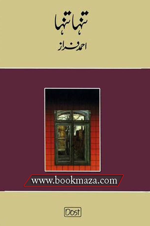Tanha-Tanha-by-Ahmad-Faraz-peotry-pdf-free-download