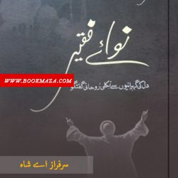 Nawa-e-Faqeer-By-Sarfraz-A.Shah-pdf-free-download