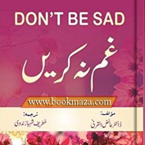 Gham-Na-Karen-by-Dr.-Aaiz-Al-Qarni-free-pdf-download