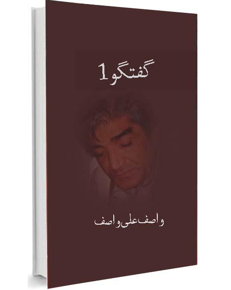 Zeeshan ul hassan usmani books pdf