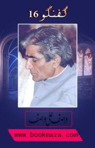 Guftagu-no-16-by-wasif-ali-wasif-book-pdf-free-download