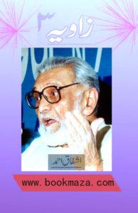 zavia-no-3-by-ashfaq-ahmad-book-pdf-download