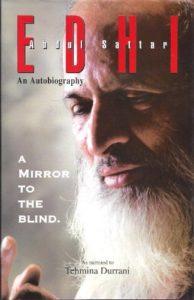 Abdul-sattar-edi-an-autobiography-a-mirror-to-the-blind-by-tehmia-durrani-book-pdf