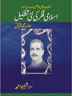 Ar rahman biography book pdf