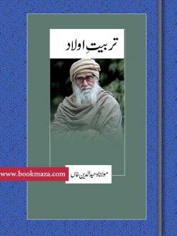 Tarbiyat E Aulad By Maulana Wahiduddin Khan-Pdf Free Download