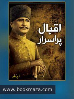 Iqbal Purisrar by Zaid Hamid pdf