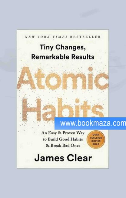 Atomic Habits- in-urdu- pdf