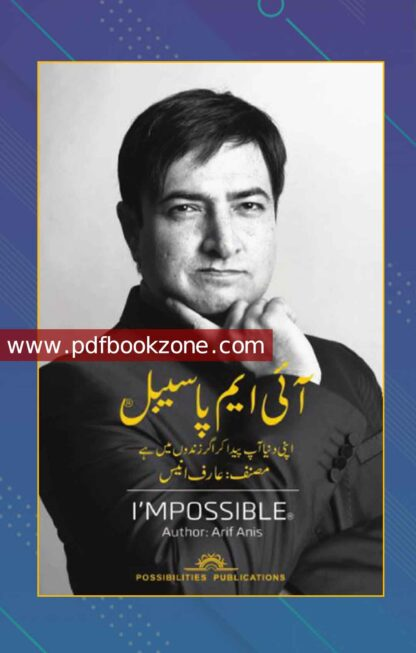 i am possible book pdf free download